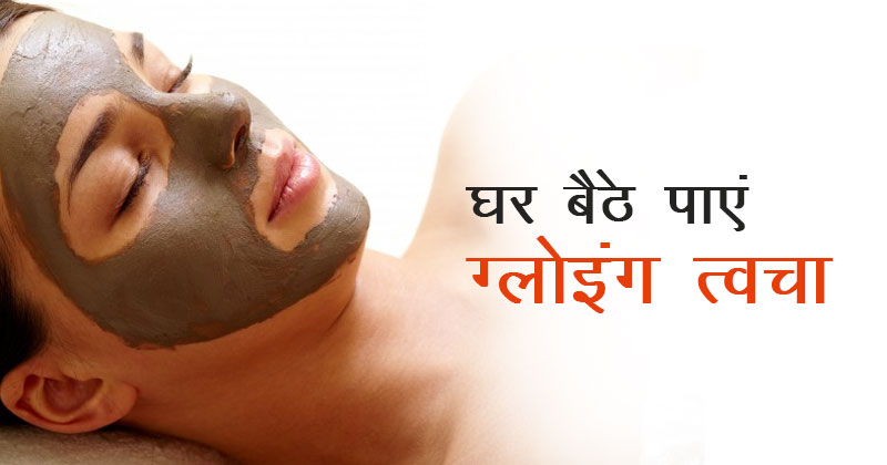 glowing skin hindi cover