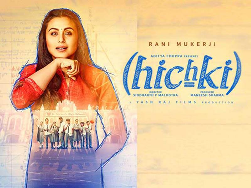 hichki most awaited movies