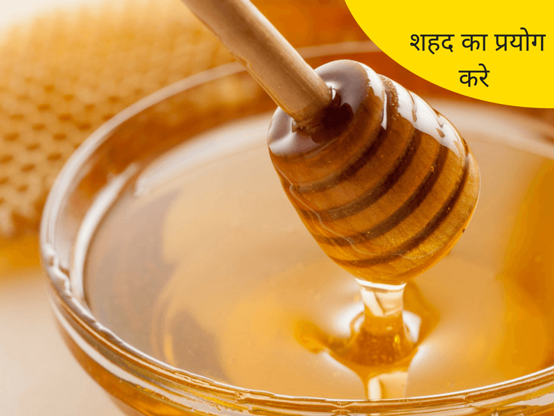 honey constipation hindi