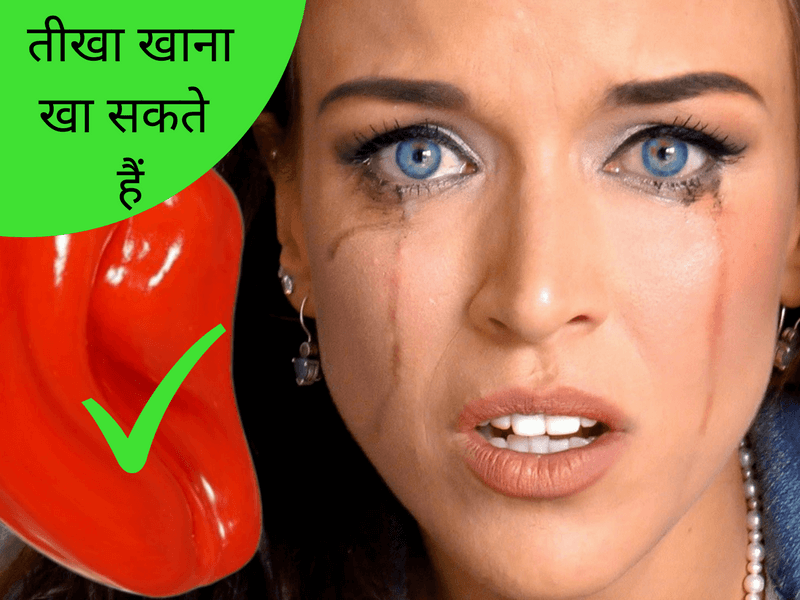 spicy food cold myth hindi