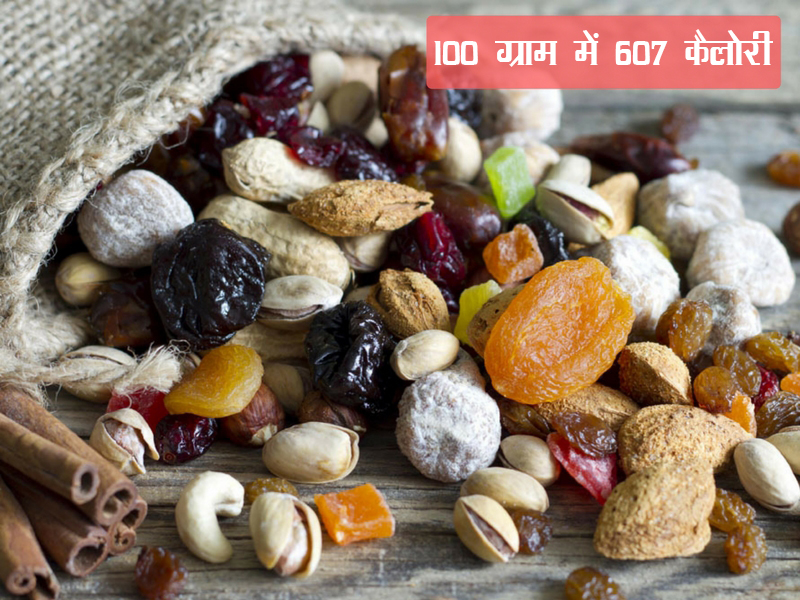 Calorie Fruit and Nuts